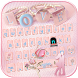 Rose Gold Love Keyboard Theme by hot keyboard themes