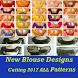 Latest Blouse Designs 2017 NEW by Sarmili Dalal