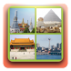 Guess This City Photo Quiz by Online Game Free