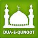 Dua e Qunoot by Quran Reading