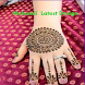 Mehandi Latest Design by Apps Group