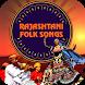 Rajasthani Folk Songs by Shemaroo Entertainment Ltd.