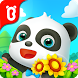 Baby Panda's Flower Garden by BabyBus Kids Games