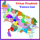 Uttar Pradesh Voters List by SS App Bank