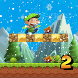 Super Jabber Jump Christmas by Yanyong Tap Tap
