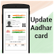 Update Aadhar Card Details by SoundDroid