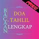 Bacaan Doa Tahlil Lengkap by Assyifa Apps