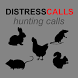 Distress Calls for Hunting AU by GuideHunting L.L.C.
