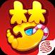 梦幻西游-神天兵飞燕女登场 新帮战邀你来战 by NetEase Games