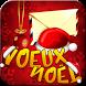 Voeux Noel 2018 by ZaynoDev