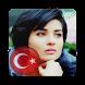 تعلم اللغة التركية في أقل من شهر by Birnas