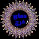 دعای فرج by Ali Kamrani