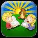 قصص الاطفال فيديو بدون انترنت by UPNormal Apps