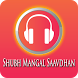 All Songs Shubh Mangal Saavdhan by ANDROMEDA MUSIC Ltd.