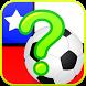 Adivina el Jugador de Chile by Balanza Games