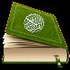 Quran ayah by ayah by ArabTopApp