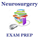 Neurosurgery by Advanved Educational Technology Inc