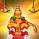 Ayyappa Nithya Pooja Vidhanam by Pavan Kumar V