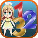 Numbers Learning Game for Kids by Kids Zone