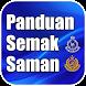 Semakan Saman Polis Trafik&JPJ by NimilaApps