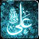 احادیث امام علی (ع) by Ali Kamrani