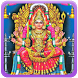 Karrumari Amman Songs