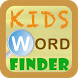 Kids Word Finder Free by Baja Interactive