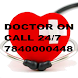 DOCTOR ON CALL-24/7-ALL TREATMENT @HOME/PHONE-CALL