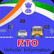 RTO Vahaan Info by UV Technosoft