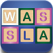 Wassla Crosswords Puzzle by Smart Art