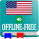 Free Oxford English Dictionary by Learn and Play