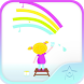 Easy Drawing Board for Kids by droidTayeb