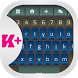Old School Keyboard by Android Themes 6