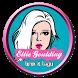 Lagu Ellie Goulding Lengkap by MUSIKA PEDIA 45