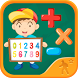 Cool of Math Mathematics Quiz Games