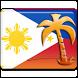 필리핀 여행정보 다모아/환율/세부/보라카이/앙헬레스