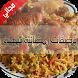 وصفات رمضانية شهية by hich-Dev