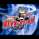 Texas Revolution by Streamlined Ingenuity, LLC