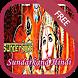 Sundarkand Hindi Videos HD by Bagja Ramadhan