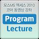 모스MS 엑세스2010 코어 동영상 강좌 강의 by (주)아이비컴퓨터교육닷컴