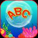 Kids Bubble Blast by KIDS Fun Game