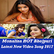 Monalisa New Bhojpuri VIDEO Song 2017 App by Master Super Apps