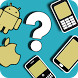 Guess the Phone Quiz game by PhonesRanking Studio