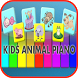 Animal Piano by Turkey App