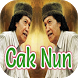 Ceramah Cak Nun Kyai Kanjeng 2017 by Nadiv Kanz