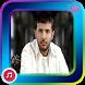 Songs of Hamza Nimra