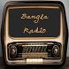 Bangla Radios Free by Radio World Wilde Store
