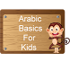 Arabic Basics For Kids by CleverClan