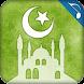 Top Islamic Ring Tones by DigitalVerx