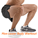 Lower Body Workout For Men by Agenterbi